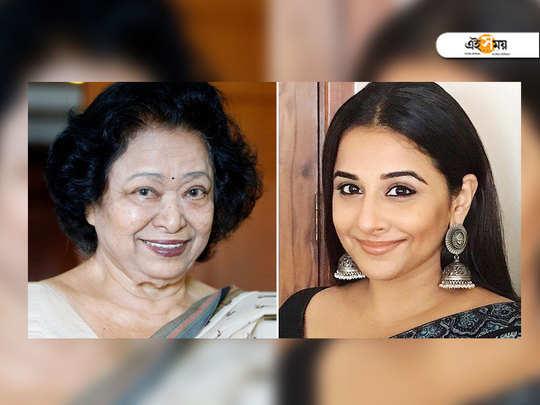 sanya malhotra roped in to play vidya balan's onscreen daughter in biopic on shakuntala devi
