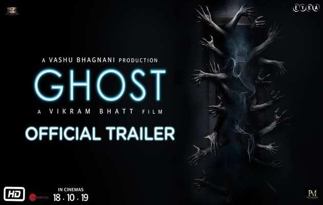 हॉरर मूवी 'Ghost'