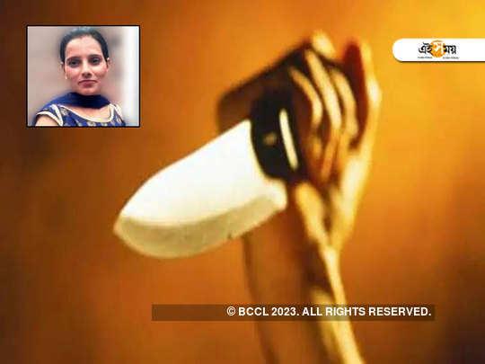 man kills wife in Delhi, cuts body into pieces, dumps them in tank