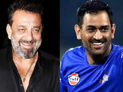 संजय दत्त और एमएस धोनी