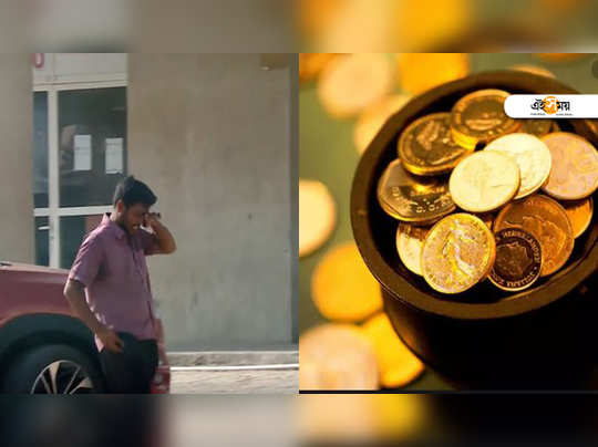 gold-coin-as-gift