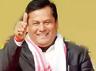 असम में चार सीटों पर उपचुनाव, BJP सरकार के लिए कड़ी परीक्षा