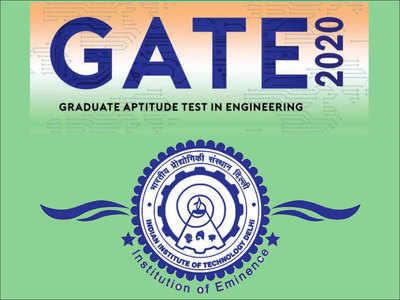 गेट परीक्षा 2020