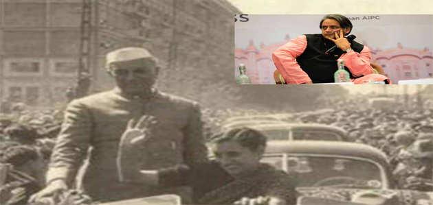 'हाउडी मोदी' में PM मोदी के जोरदार स्वागत की तुलना नेहरू, इंदिरा से कर फंसे शशि थरूर