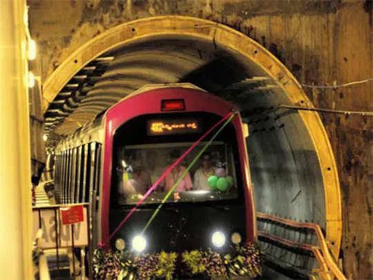 वडाळा ते जीपीओ भूमिगत मेट्रो