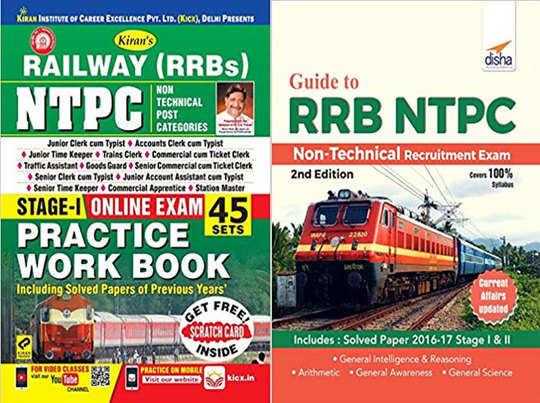rrb-ntpc-book-pdf-in-hindi