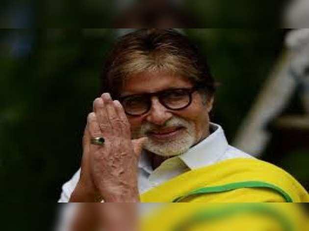 अमिताभ बच्चन को दादा साहब फाल्के अवॉर्ड