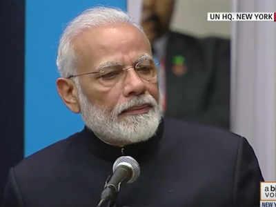 यूएन में महात्मा गांधी की जयंती पर आयोजित कार्यक्रम में बोलते पीएम मोदी
