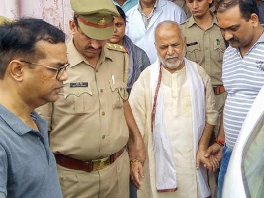 chinmayanand-arrest