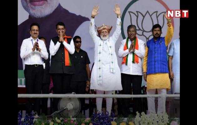 महाराष्ट्र विधानसभा चुनाव: जोर पकड़ता प्रचार, 2014 में ये थे आंकड़े