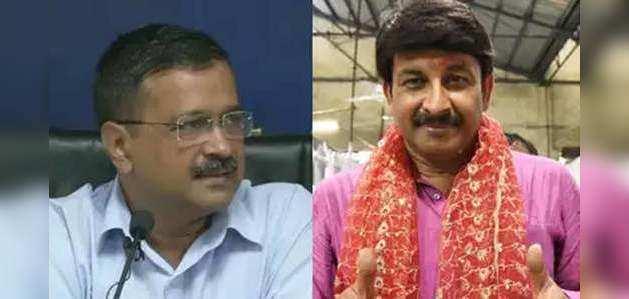 देखें, मनोज तिवारी के दिल्ली में NRC की वकालत करने पर केजरीवाल ने क्या कहा