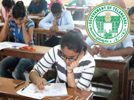SSC Exam fee