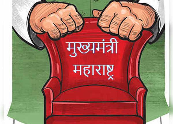 महाराष्ट्र के 7 नेता, जो लंबे समय तक रहे सूबे के सीएम