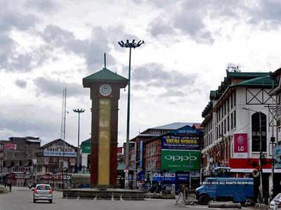 श्रीनगर स्थित लाल चौक से निकाली जाएगी यात्रा
