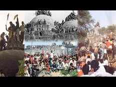 supreme court ayodhya case latest update sep 26