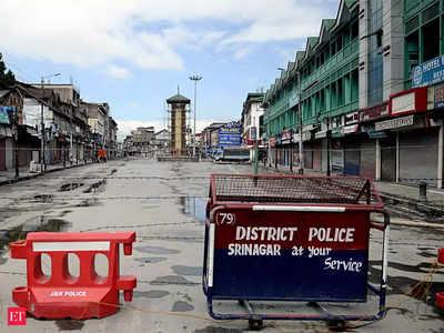 श्रीनगर के लाल चौक पर पसरा सन्नाटा (फाइल फोटो)