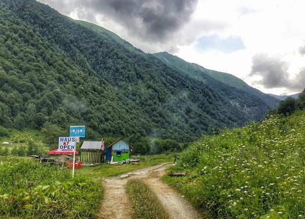 जॉर्जिया