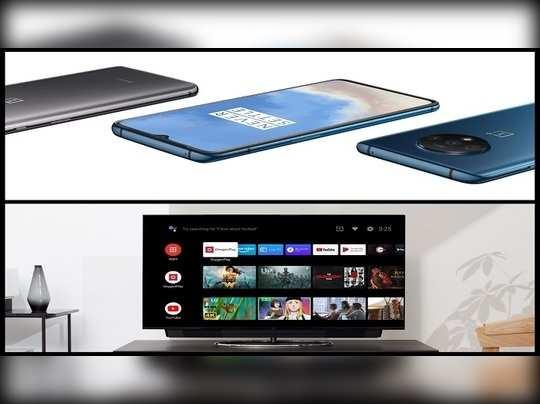 কথা মতোই ভারতের বাজারে লঞ্চ হয়ে গেল OnePlus 7T।