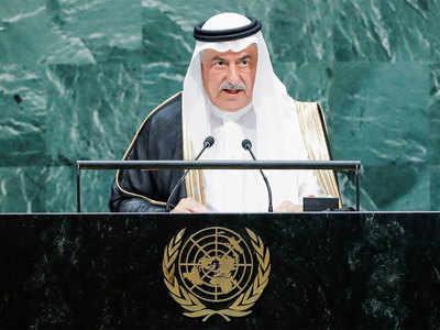 ईरान पर सऊदी ने सख्त प्रतिबंधों की मांग की