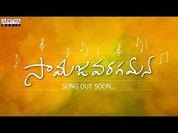 samajavaragamana song promo from alavaikunthapurramuloo
