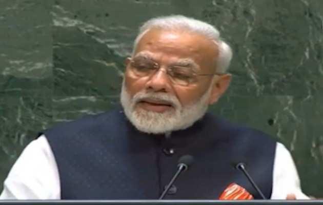 सुनें, पीएम मोदी का UNGA में दिया गया पूरा भाषण