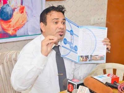 डॉ. कफील अहमद खान (फाइल फोटो)