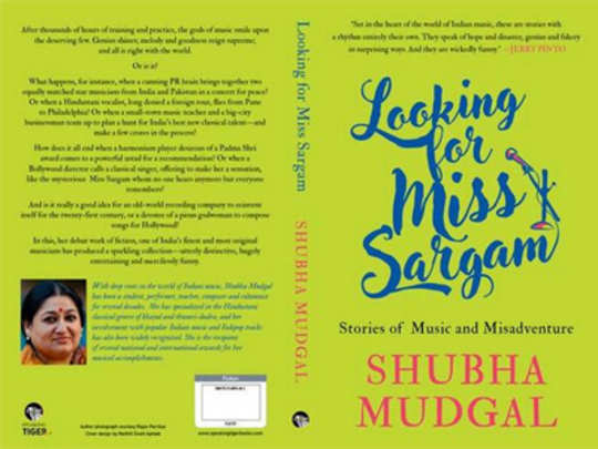 looking-for-miss-sargam