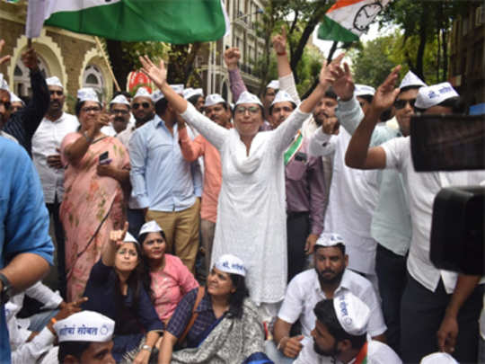 ncp-protest