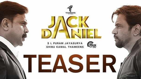 dileep arjun starrer jack daniel malayalam movie teaser