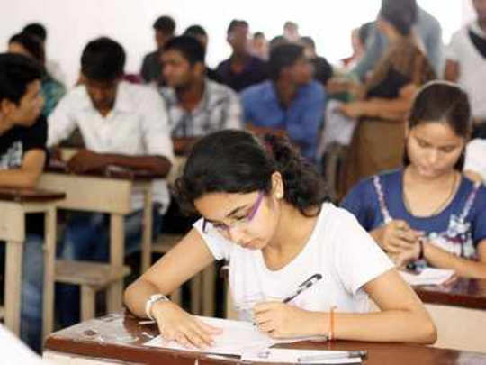 IIT-Students