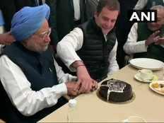 did former pm manmohan singh take permission from rahul gandhi to cut his birthday cake