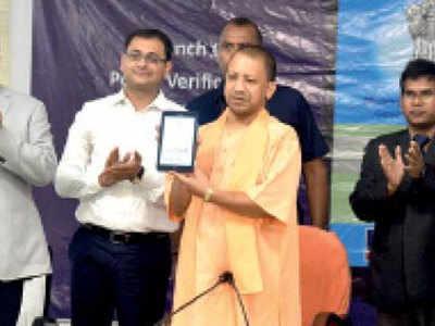 योगी ने लॉन्च किया एम-पासपोर्ट ऐप