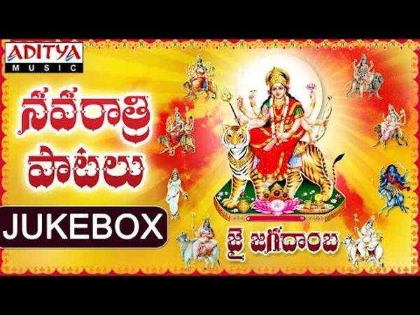 devi navaratri special songs telugu devotional songs jukebox