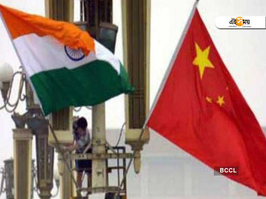 China-India.