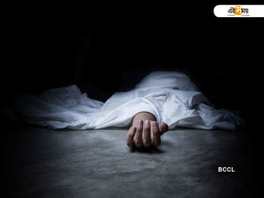 man dies, wife & kids kill selves in suicide pact a day later in Bengaluru