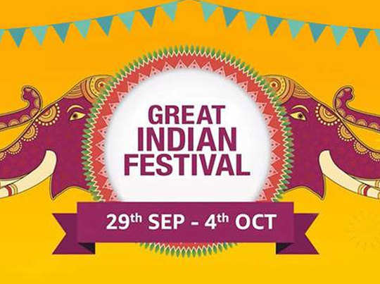 Amazon Great Indian Festival: स्मार्ट TV से लेकर फ्रिज मिल रहे सस्ते