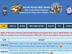 railway recruitment board yet to be released rrb ntpc cbt 1 exam date admit card 2019