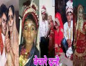 ये हैं भारतीय शादियों के टिकटॉक नहीं टिपटॉप विडियोज, देखकर कहेंगे- बेचारे दूल्हे
