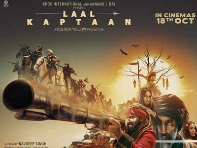 लाल कप्तान का पोस्टर