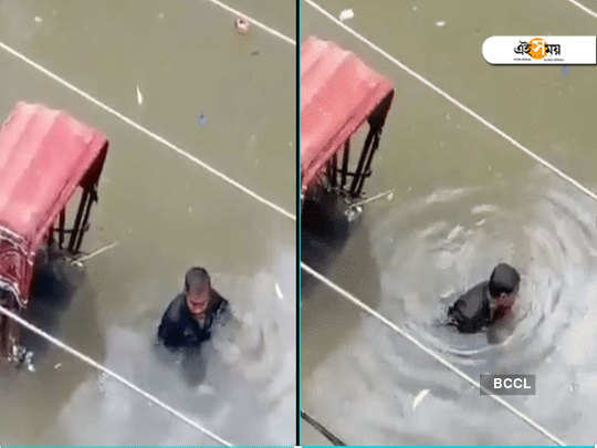 Patna Rickshaw-Puller Crying on Flooded Street, Video goes Viral