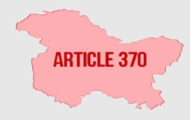 अनुच्छेद 370 को चुनौती देने वाली याचिका पर 14 नवंबर को सुनवाई, SC ने केंद्र से 4 हफ्ते में मांगा जवाब
