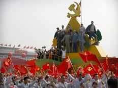 70th anniversary of china how the communist party runs the country