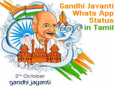 150th birthday of gandhi here some messages quotes poem wishes whatsapp facebook status