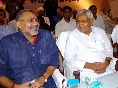 गिरिराज सिंह और नीतीश कुमार (फाइल फोटो)
