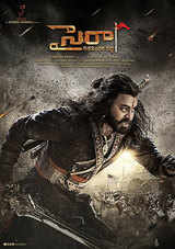 megastar chiranjeevi patriotic film sye raa narasimha reddy movie review rating