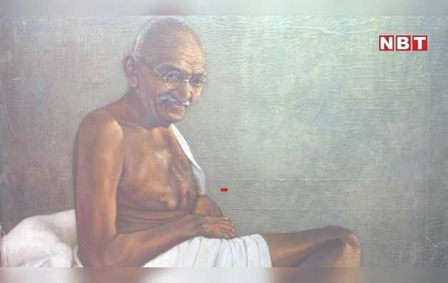 150th Gandhi Jayanti: जीवन की अनमोल शिक्षा देती गांधी जी की यह छोटी सी कहानी