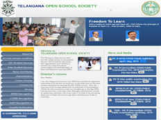 telangana open school society has released ssc and intermediate public examinations 2019 schedule check here