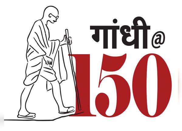 गांधी जयंती: आज भी बड़े काम की हैं गांधीजी की ये बातें
