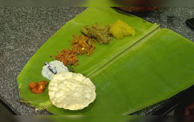 देखें: प्लास्टिक की प्लेटों की जगह कस्टमर्स को केले के पत्तों पर खाना खिला रहे हैं तिरुवनंतपुरम के रेस्तरां