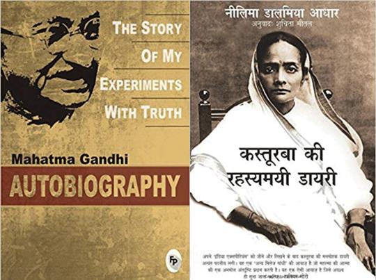 mahatma-gandhi-books-in-hindi